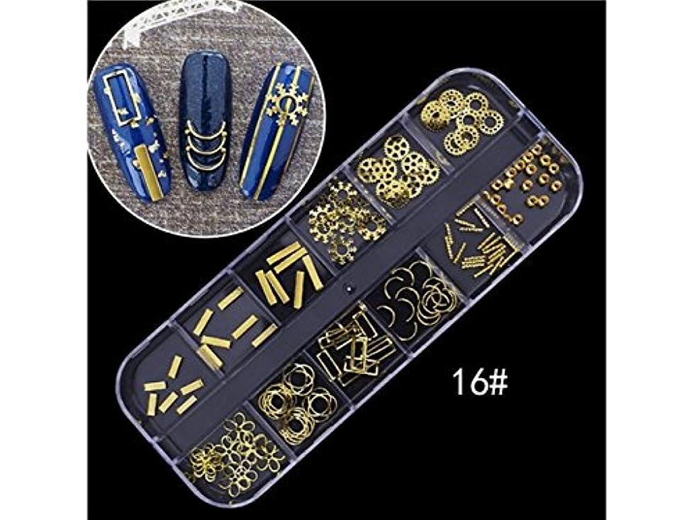骨髄リフレッシュ提出するOsize カラフルネイルアートパールクリスタルラインストーン樹脂デコキラキラケース(ゴールデン)