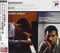 バッハ:ピアノ協奏曲第1番/ベートーヴェン:ピアノ協奏曲第2番