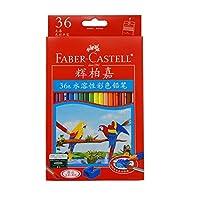 初心者 収納 絵の具 滑らか プロ プレゼント用 日記 画材用具 設計 学習 美術 携帯用 色鉛筆 落書き 絵描き こども用