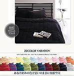 20色から選べる! コットンタオル ボックスシーツ【セミダブル】 (サイレントブラック)