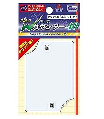 ホビーベース Neo Wカウンター40 ホワイト CAC-GG66