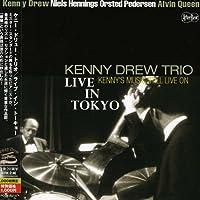 (仮)Kenny's Music Still Live On ライブ・イン・トーキョー (没後20周年特別企画)
