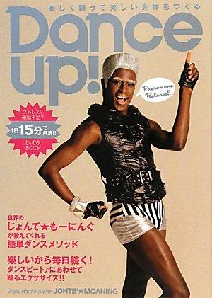 Dance up!(DVD BOOK)