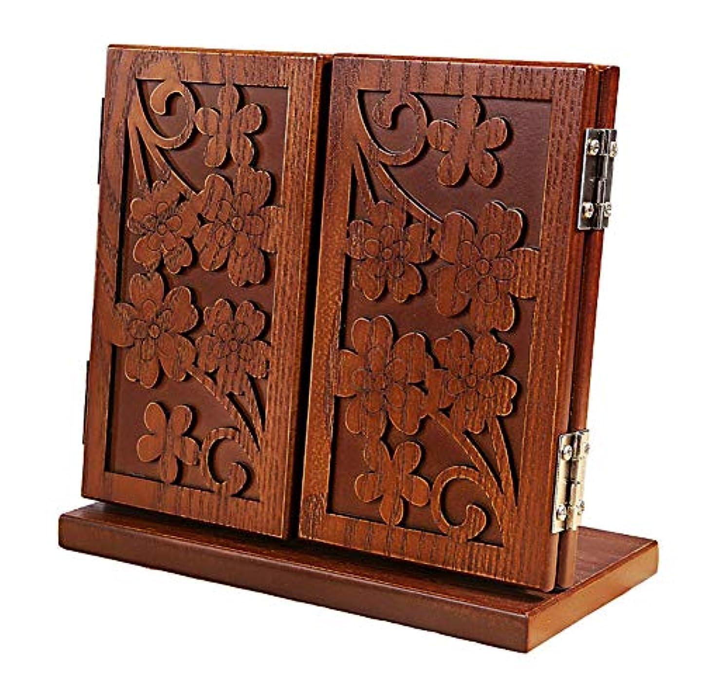 松明真空コーナーMOOJOO 三面鏡 卓上 鏡 ミラー 木製 折りたたみ 扉