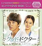 グッド・ドクター コンパクトDVD-BOX[DVD]