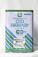 水性エコファイン 艶消 (IN-112) 16Kg