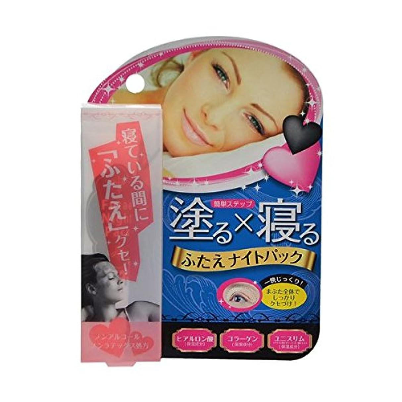 コイル洗剤楽しい【お徳用 3 セット】 ふたえナイトパック 15g×3セット