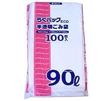 日本技研工業 らくパックECO 半透明ごみ袋90L100P