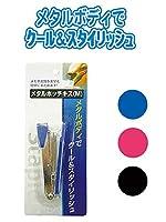 メタルホッチキス(M) 【まとめ買い12個セット】 32-139