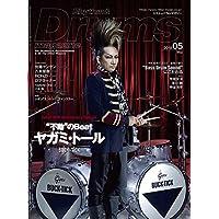 Rhythm & Drums magazine (リズム アンド ドラムマガジン) 2018年 5月号 [雑誌]
