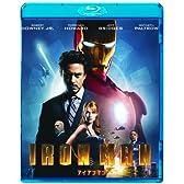 アイアンマン [Blu-ray]