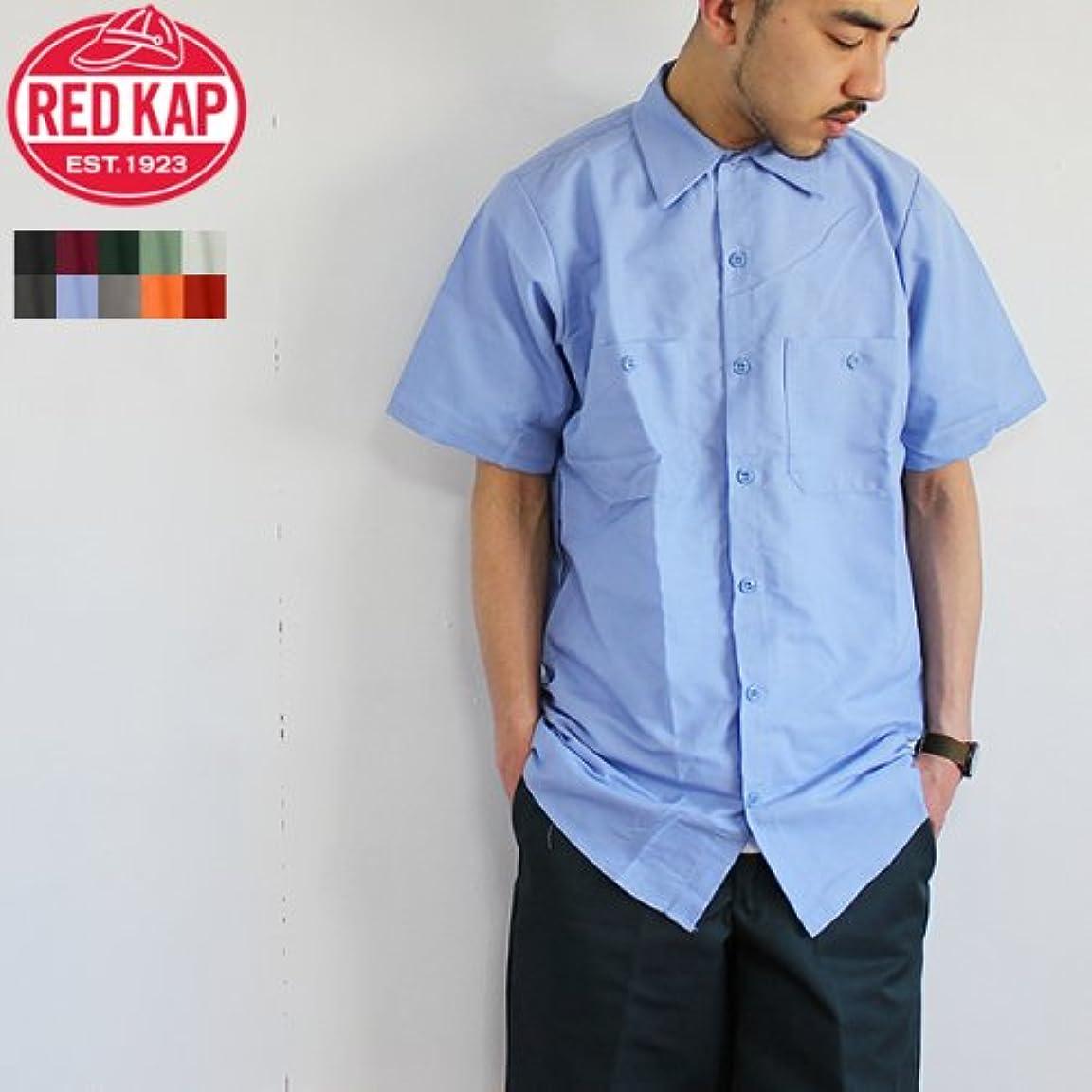 最愛の経験誠実さRED KAPレッドキャップ半袖ワークシャツ無地10カラーSP24IndustrialWorkShirtインダストリアルワークシャツ
