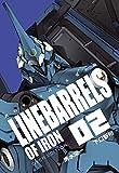 鉄のラインバレル 完全版 2(ヒーローズコミックス)