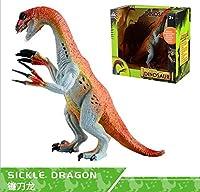 恐竜のおもちゃ、現実的な恐竜のスーツ恐竜のおもちゃ固体恐竜モデルは子供のために非常に適しています,Scythe