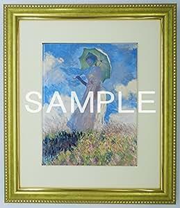 大塚国際美術館 陶板 額装品G 「日傘の女」モネ、クロード 絵 プレート