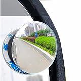 自動車補助ミラー 円形バックミラー ブラインドスポットミラー 360度角度調整可能 HD広視野 死角解消 車の便利グッズ 簡単取り付け 2点セット