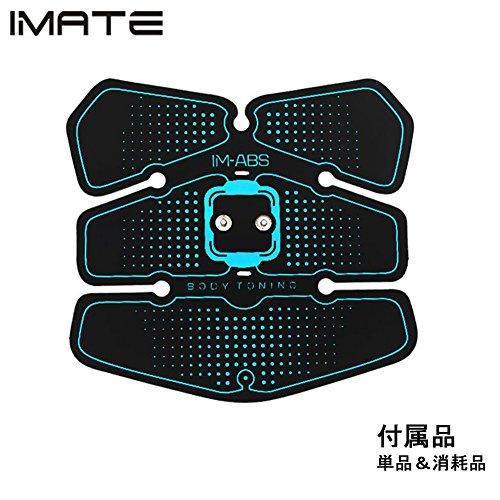 IMATE フィットネスマシン USB充電式 EMS筋トレ ...