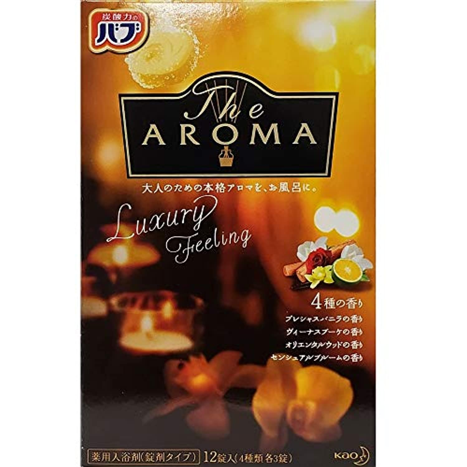 宣教師衛星冗談でバブ The Aroma Luxury Feeling 40g×12錠(4種類 各3錠) 医薬部外品