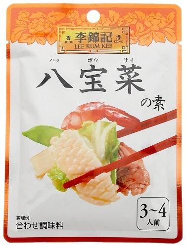 八宝菜の素 80g 8袋 /李錦記(12袋)