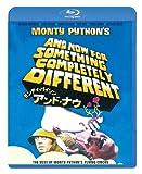モンティ・パイソン・アンド・ナウ[Blu-ray/ブルーレイ]