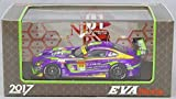 1/43 エヴァンゲリオン RT 初号機 テスト タイプ01 Rn-s AMG GT 2017 スーパーGT300 岡山 #111 石川京侍/山下亮