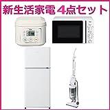 [新生活応援ボンバー特価品]「冷蔵庫・炊飯器・電子レンジ+掃除機セット」(東日本専用)(JR-N121A-W/JJ-M30C-W/JM-17F-50W/JC-SC100A-W)