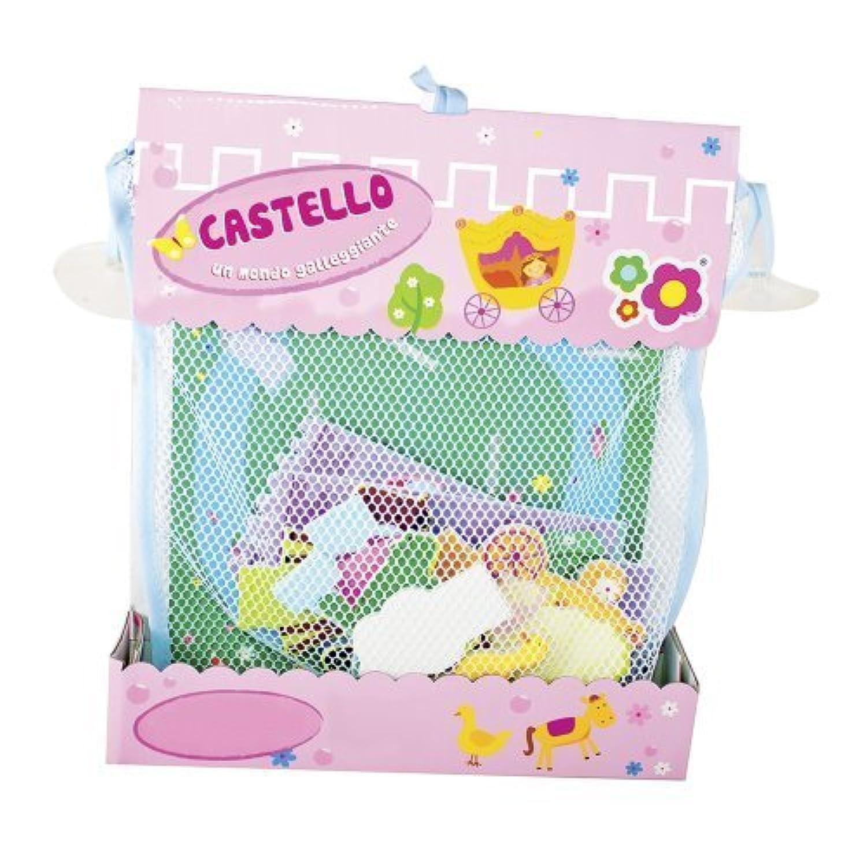 Meadow Kids Castle Floating Activity Scene by Meadow Kids [並行輸入品]