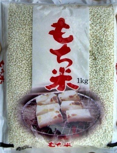 佐賀県産 ヒヨクモチ 15kg 令和元年産