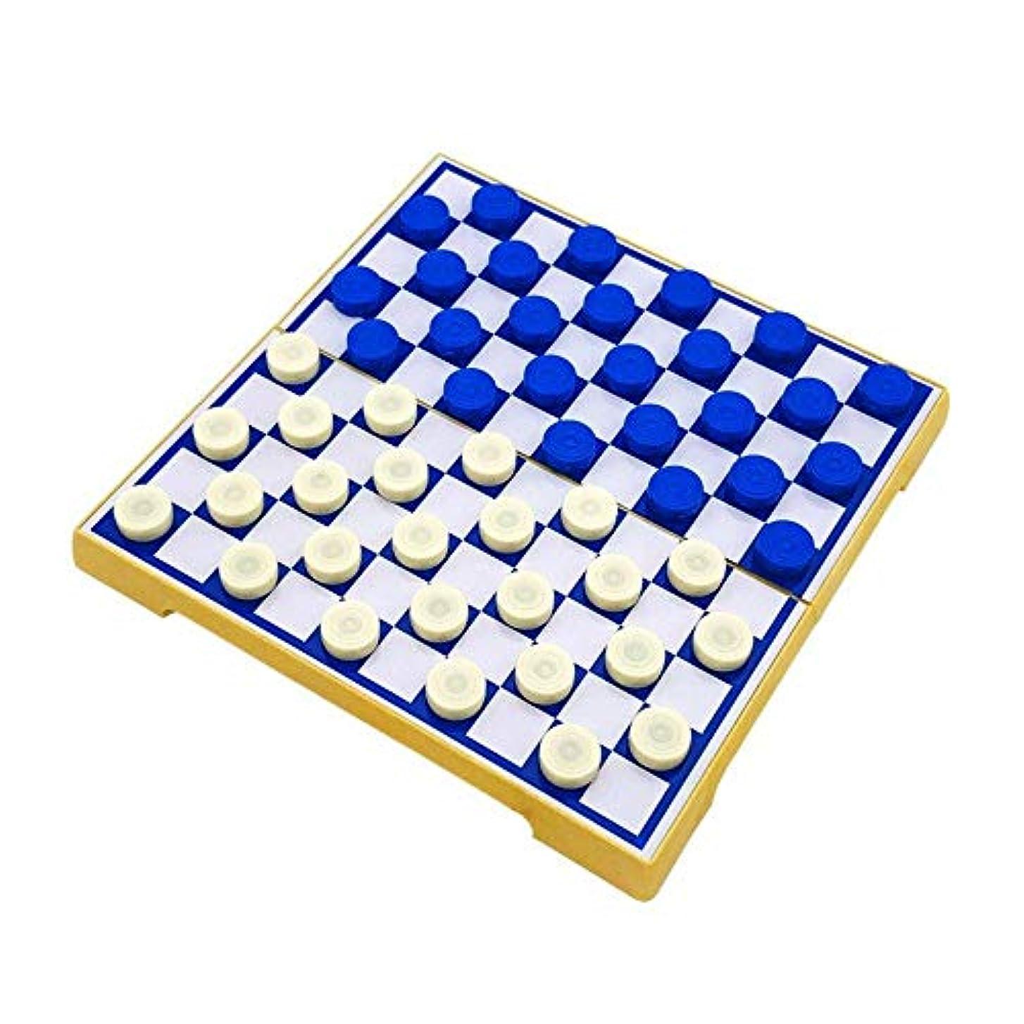 暗唱するの間に絶滅ポータブルチェス折りたたみ国際チェッカー、プラスチックマグネットチェスセットの青春エンターテイメントギフトボードゲーム