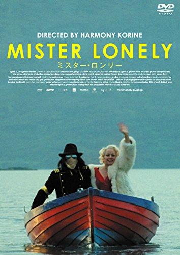 ミスター・ロンリー [DVD]の詳細を見る