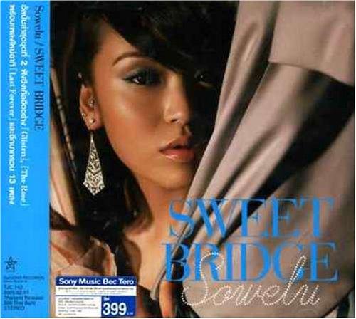 [画像:Sweet Bridge]