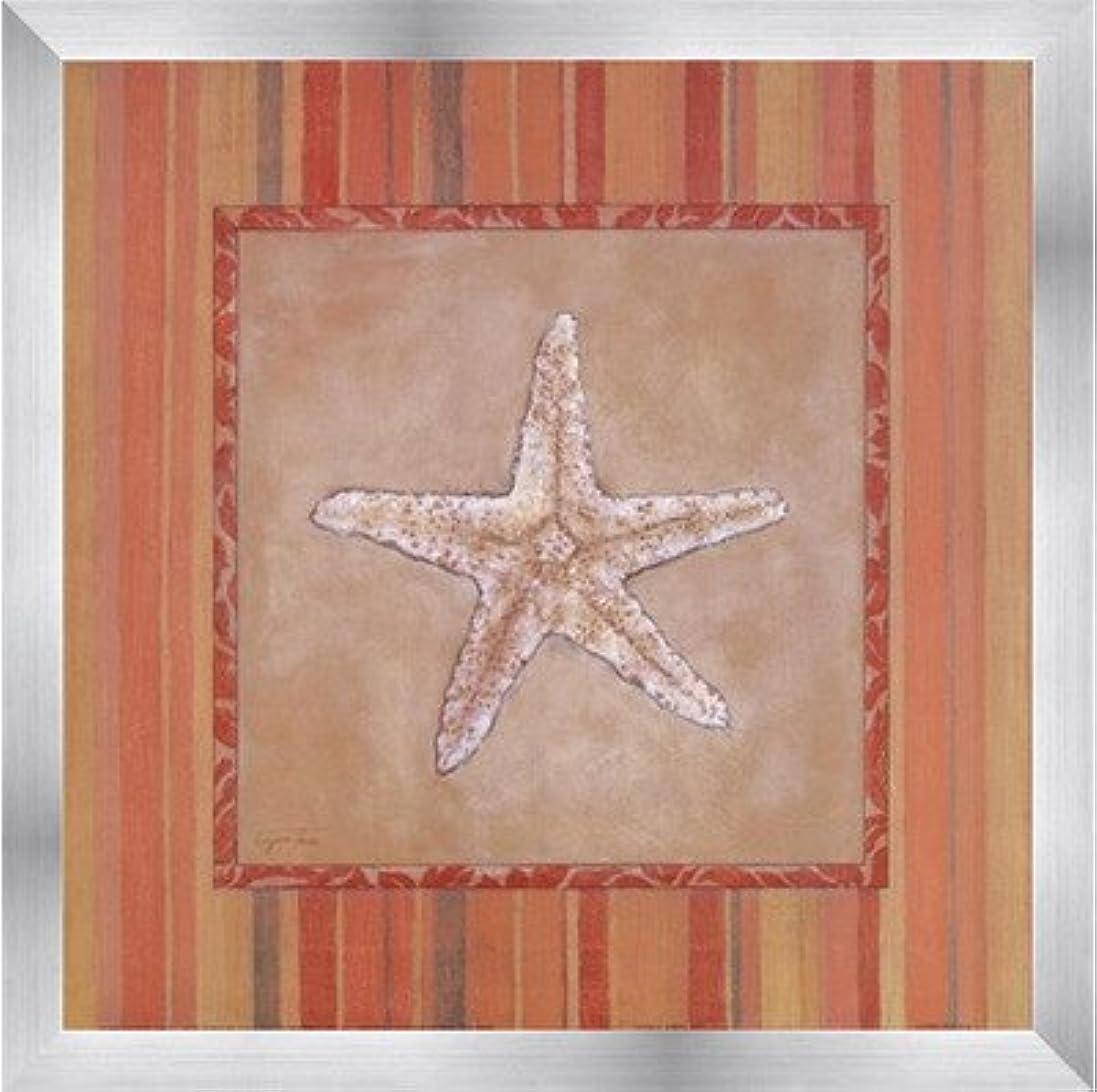 ブースト質素なハードCitrusシェルIII by Eugene Tava – 12 x 12インチ – アートプリントポスター 12 x 12 Inch LE_201308-F9935-12x12