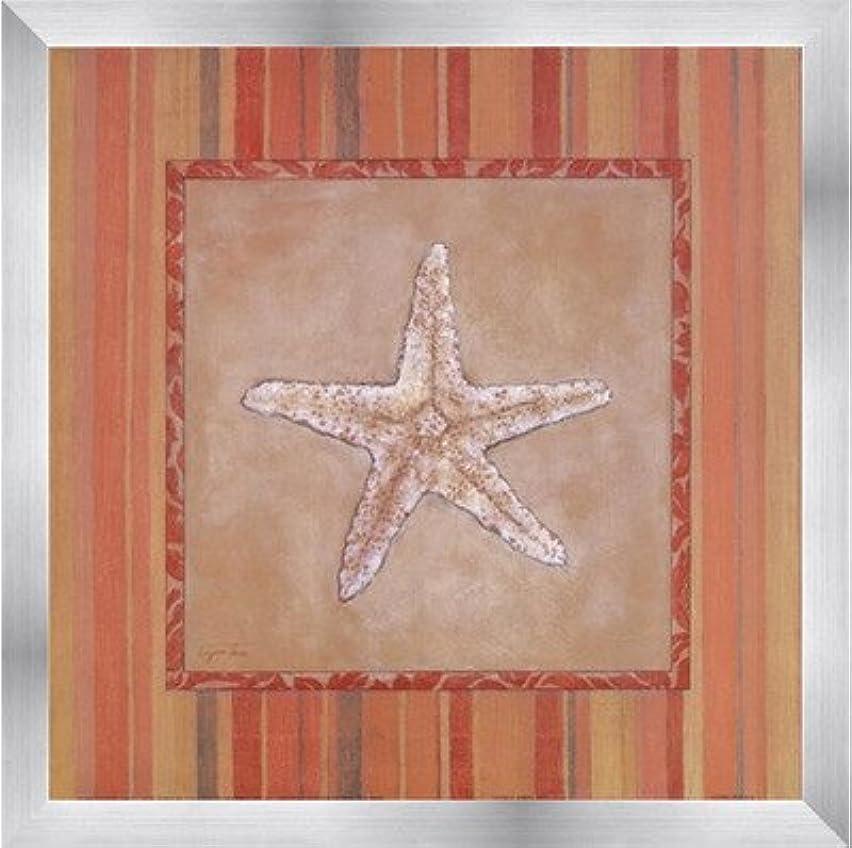 機動噴水最大限CitrusシェルIII by Eugene Tava – 12 x 12インチ – アートプリントポスター 12 x 12 Inch LE_201308-F9935-12x12