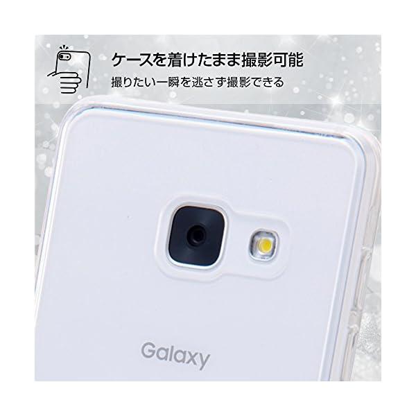 レイ・アウト Galaxy Feel SC-0...の紹介画像7