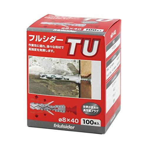 峰岸 friulside ナイロンプラグ TU 8X40(100本) TU-8X40-100 1箱(100本) 855-8727