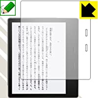 PDA工房 Kindle Oasis (第9世代/第10世代) ペーパーライク 保護 フィルム 反射低減 日本製