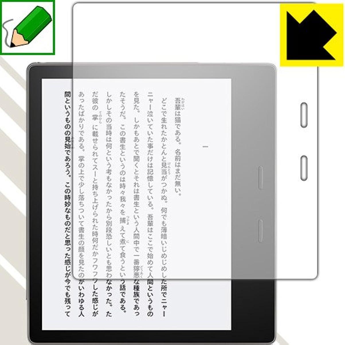 電子レンジアシスタント落ち込んでいるPDA工房 特殊処理で紙のような描き心地を実現! 『ペーパーライク保護フィルム Kindle Oasis (第9世代?2017年10月発売モデル)』 120PDA60048604