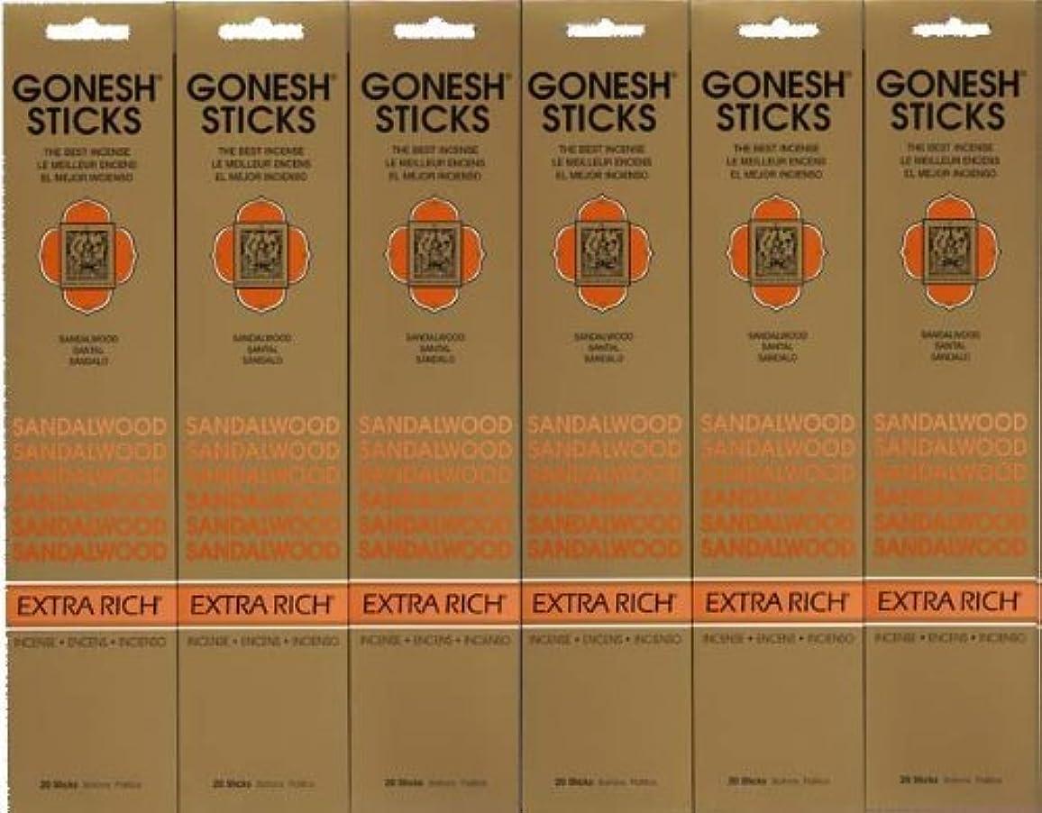 今後もろい雨のGONESH SANDALWOOD サンダルウッド 20本入り X 6パック (120本)