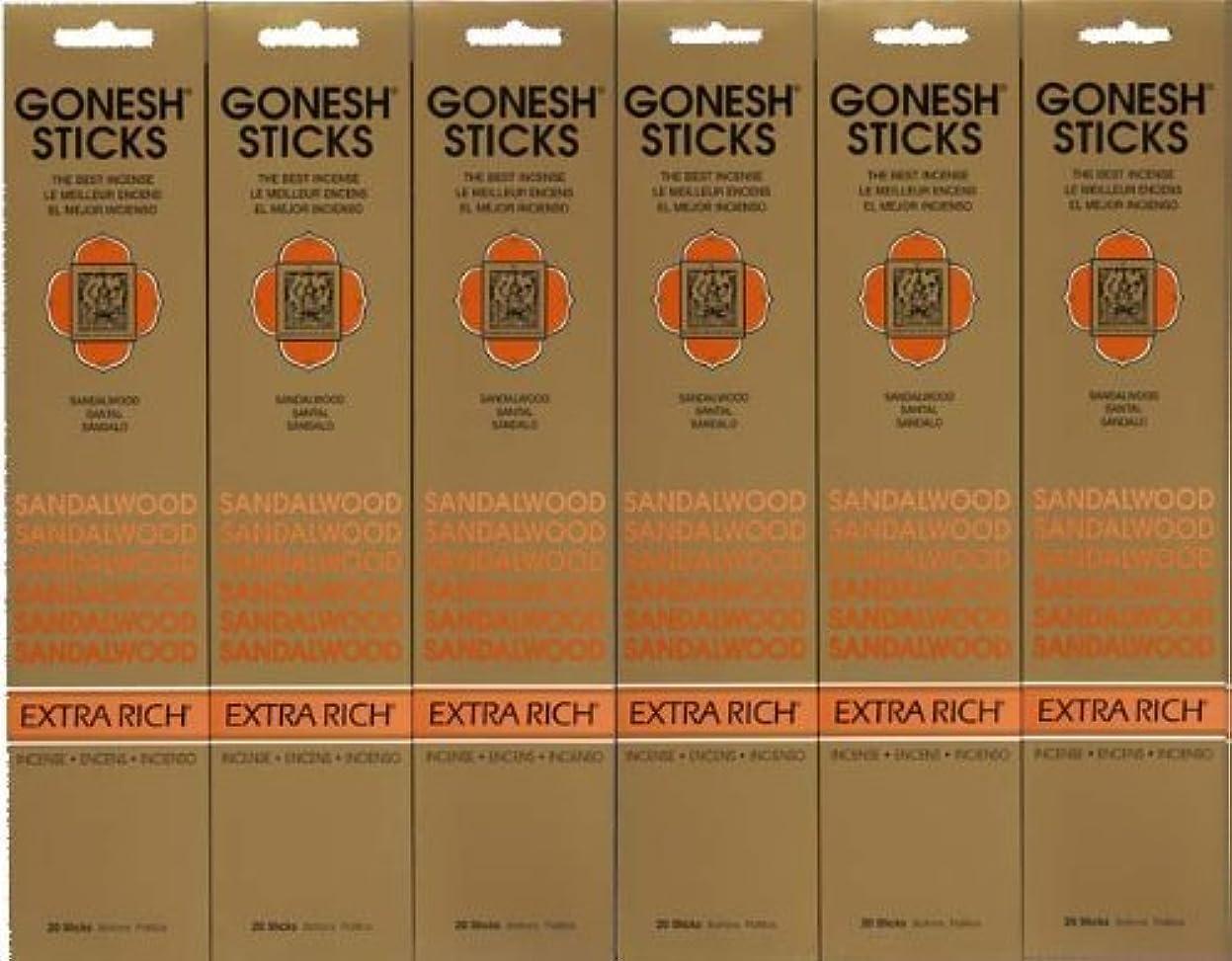もっと少なく快適開梱GONESH SANDALWOOD サンダルウッド 20本入り X 6パック (120本)