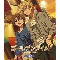 ゴールデンタイム vol.5(通常版) [Blu-ray]