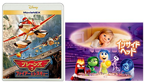 [画像:【メーカー特典あり】プレーンズ2/ファイアー&レスキュー MovieNEX [ブルーレイ+DVD+デジタルコピー(クラウド対応)+MovieNEXワールド] (『インサイド・ヘッド』オリジナル ビック・レジャーシート付) [Blu-ray]]