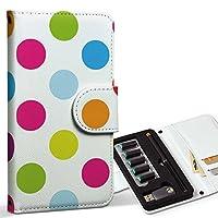スマコレ ploom TECH プルームテック 専用 レザーケース 手帳型 タバコ ケース カバー 合皮 ケース カバー 収納 プルームケース デザイン 革 チェック・ボーダー 水玉 カラフル 模様 007105