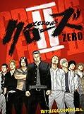クローズZEROII プレミアム・エディション[DVD]
