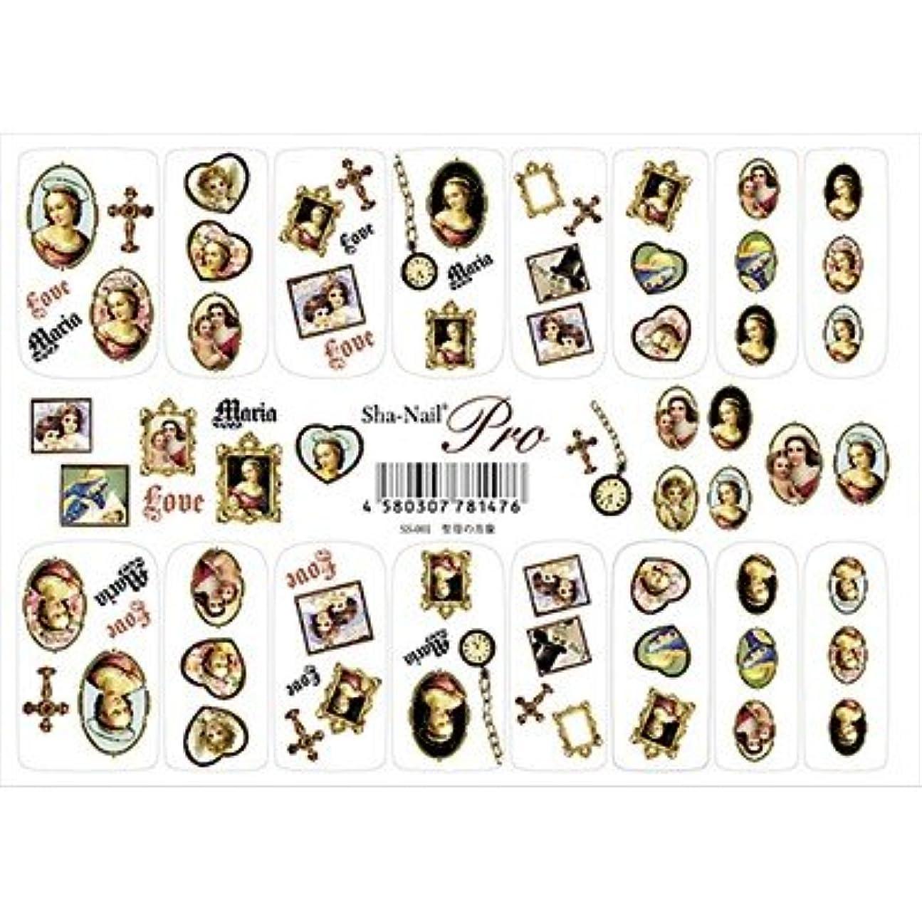 宝石縁石手紙を書くSha-Nail Pro ネイルシール 聖母の肖像 アート材