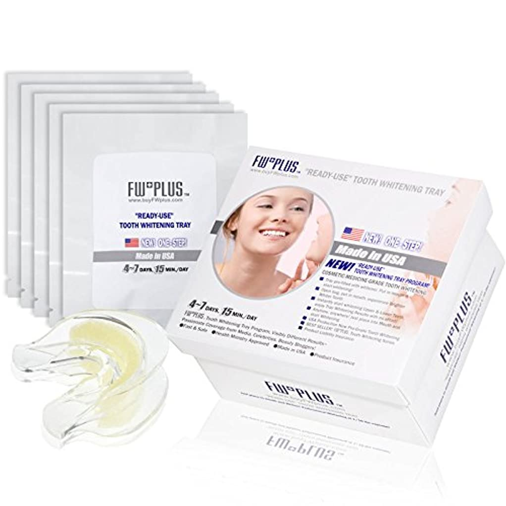 広告できる余剰FW+PLUS菲斯華 歯を白くする 医学美容レベル即用式歯ホワイトニングマウストレー 歯 美白 歯ホワイトニングシート