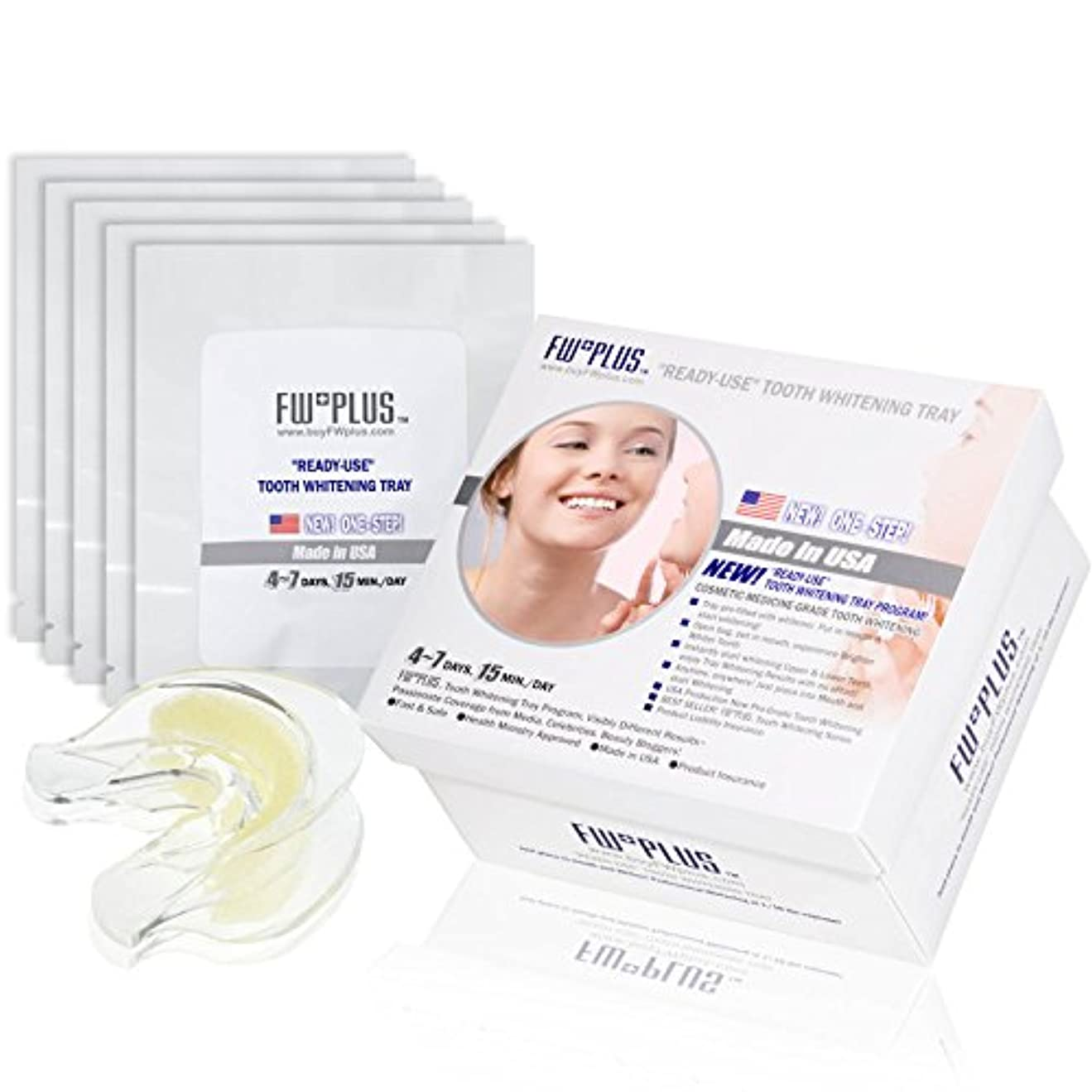 著名な処理思いつくFW+PLUS菲斯華 歯を白くする 医学美容レベル即用式歯ホワイトニングマウストレー 歯 美白 歯ホワイトニングシート