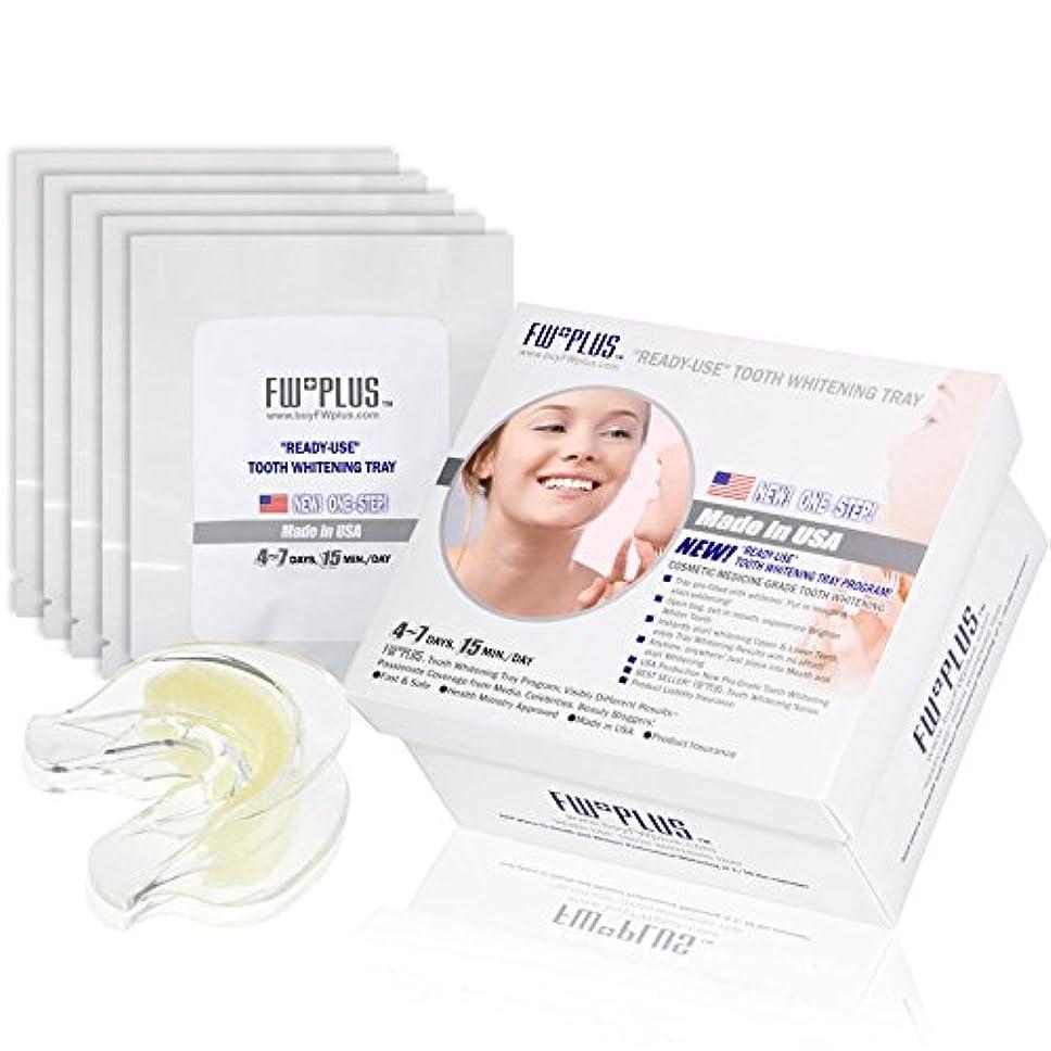 ダメージささいな組み込むFW+PLUS菲斯華 歯を白くする 医学美容レベル即用式歯ホワイトニングマウストレー 歯 美白 歯ホワイトニングシート