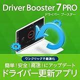Driver Booster 7 PRO 3ライセンス【ドライバー・コンポーネントをワンクリックで高速更新/PC待機中に自動更新/ドライバーのバックアップと復元】