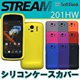 Amazon.co.jpSTREAM 201HW 用 シンプルシリコンケースカバー ブルー (ストリーム ジャケット SoftBank ソフトバンク)