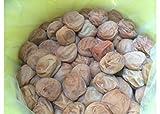 有機栽培無添加梅干し(つぶれ梅)10kg 徳用訳あり 紀州南高梅使用 和歌山産